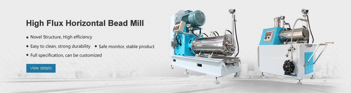 High Flux Horizontal Bead Mill