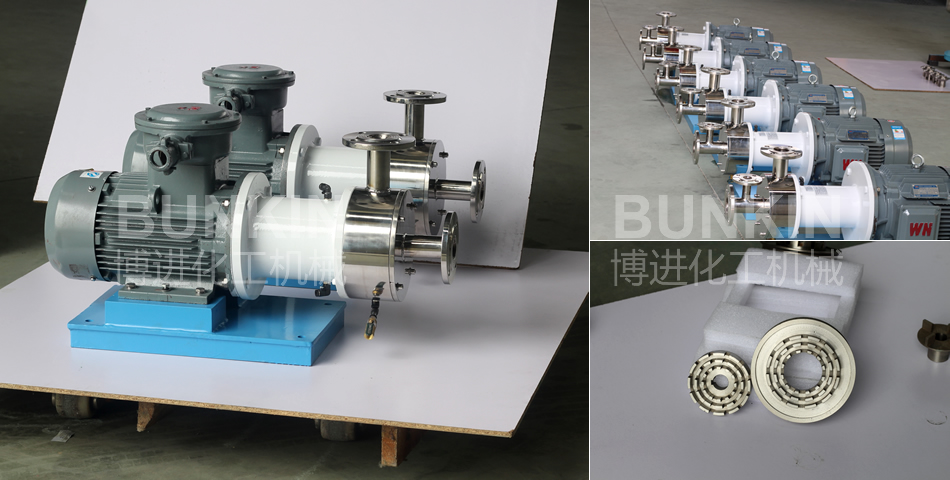 1 stage inline high shear mixer_Anhui Bunkin Chemical
